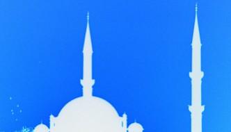 Islamischer Feiertag im Abendland…???